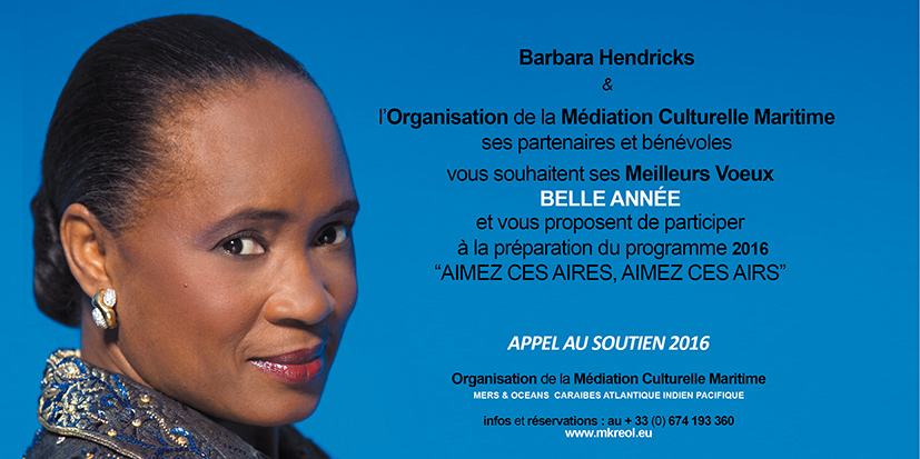 web-e-carton-invitation-2016-Belle-Annee-BH